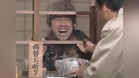 日本神级搞笑节目《志村大爆笑》,怪叔叔变身坏奶奶,爆笑换硬币!笑得肚子疼!