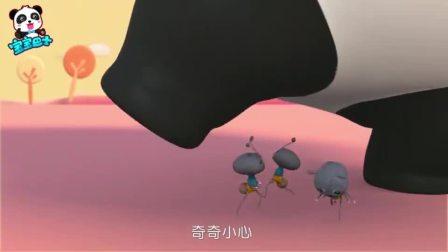 宝宝巴士之熊猫奇奇 小蚂蚁,熊猫跟掉队的大力士蚂蚁分享蛋糕
