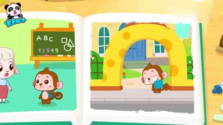 宝宝巴士绘本故事—闹闹早上设定好几个闹钟为什么还是上学迟到?