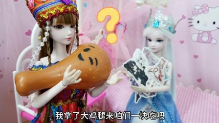 叶罗丽故事 冰公主和白光莹比赛玩看图猜成语,谁能赢得冠军呢?