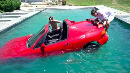 熊孩子作死挑战,在水下驾驶跑车24小时,结果令人大开眼界!