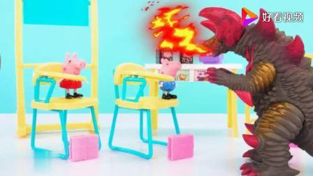 超迷你战士diy营养披萨消除烦恼!奥特曼遇上烦恼星人!