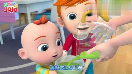 超级宝贝:宝宝喜欢冰淇淋,妈妈用猕猴桃,做冰淇淋