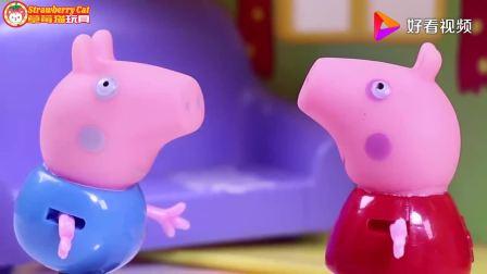 小猪佩奇玩具草莓猫玩具 怎么只有乔治没吃到冰淇淋