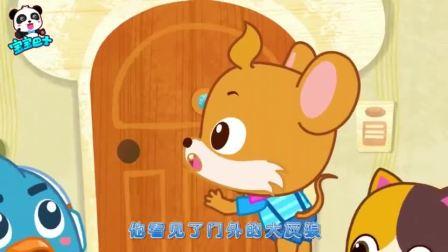 《宝宝巴士绘本故事》陌生人 门外有个送拿玩具的快递员在敲门(1)