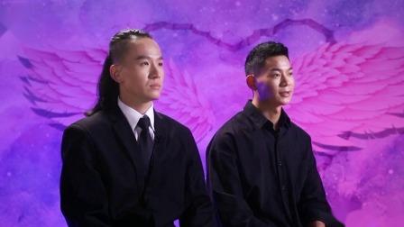 肖富春黑客形象毫无违和,袁志平自嘲一直在变帅的路上 快剪  0801115412