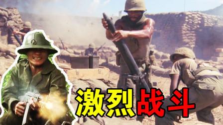 越战电影激烈战斗场面:美军丛林遭越军埋伏,子弹从头顶飞过,惊险刺激