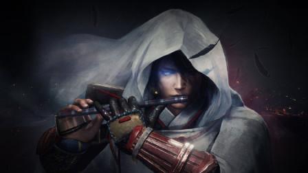 【信仰攻略组】《仁王2-牛若战记DLC》实况互动式攻略剧情解说第一期