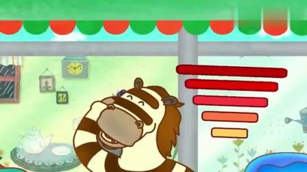 可可小爱:斑马在公共场所打电话,声音大的离谱,也太没公德了