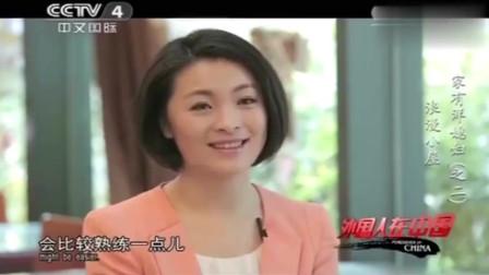 老外在中国:福建土楼选拔外国形象大使,外国美女参与其中,还收获一份爱情