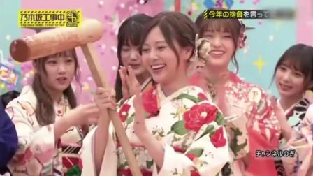 日本综艺节目:乃木坂46,斋藤飞鸟等乃木坂46成员穿和服打年糕, 鸟儿口哨却吹飞了!