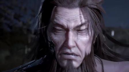 武庚纪:男子为了救白岩,来到天涯海角,不料发现的是自己的外公