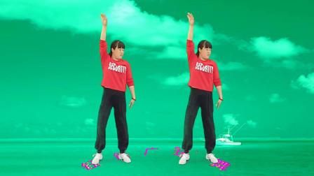时尚DJ健身操《酒醉的蝴蝶》每天必练健身操,改善肩周炎颈椎病