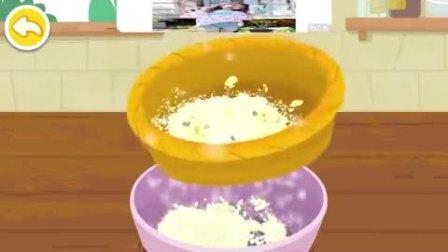 往面粉里打鸡蛋,是要做蛋糕吗?宝宝巴士游戏(1)