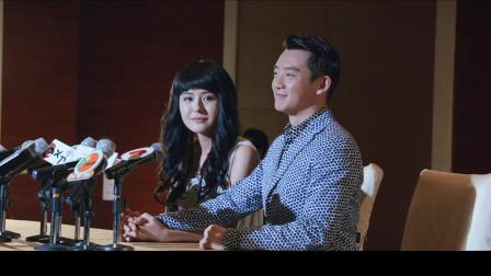 临时演员:女明星公布男友,特意召开记者发布会,表示近期结婚