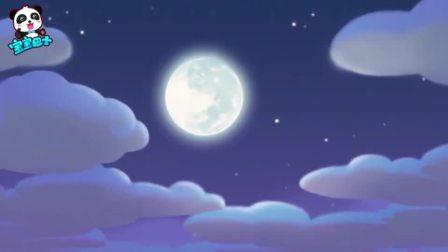 《宝宝巴士奇妙汉字》谁偷吃了月饼 一觉醒来昨晚做的月饼被偷了(1)