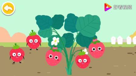 宝宝巴士:小朋友你认识草莓吗?草莓还吃蛋糕呢!(1)