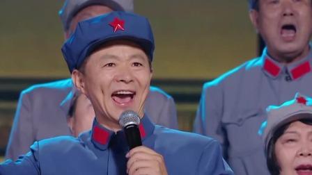 纯享版:王宏伟老战友合唱艺术团《过雪山草地》,红色经典震撼人心 经典咏流传 20200801