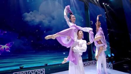 #舞者 中西合璧 同跳一曲《梁祝》舞出诗意爱情主题