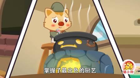 猫小帅:故事大鼻子小矮人小男孩被老巫婆变成了丑八怪,该怎么办