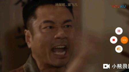 自制-梁非凡牌感冒片2020年广告(梁非凡骂自己吃屎篇50秒)