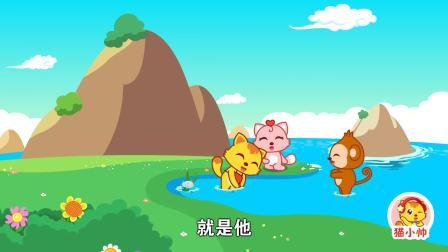 猫小帅:儿歌之少年英雄小哪咤是他就是他,我们的小英雄小哪吒