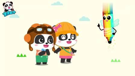 宝宝巴士神奇简笔画 第2季—巧用图形画冰箱,收获满满的成就感