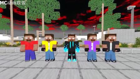 我的世界动画-Herobrine元素5兄弟 vs 汽笛人-Gianzcraft