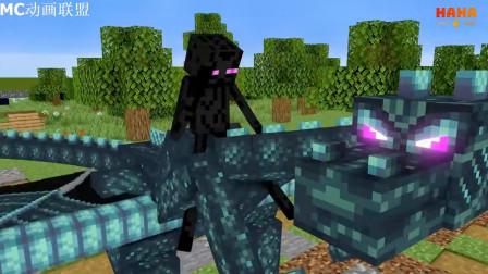 我的世界动画-#怪物学院#-机器猫的传送门挑战-Haha Animations
