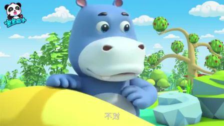 《宝宝巴士奇妙汉字》奇奇的礼物 大黄狗道哥想用汽水整熊猫