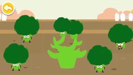 《宝宝巴士认知大全》水果蔬菜 西兰花们开派对前剪了个超酷发型