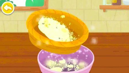 制作蛋糕,是不是需要鸡蛋和面粉呢?宝宝巴士游戏(1)