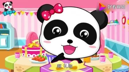 宝宝巴士奇妙的节日:妙妙的生日 熊猫奇奇送给妙妙一个菠萝包