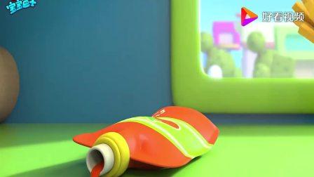 宝宝巴士:坏蛋披萨来到了,可乐好聪明,利用冰块攻击它们(1)