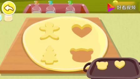宝宝巴士:面包已经做好啦,就等着放进烤箱啦!