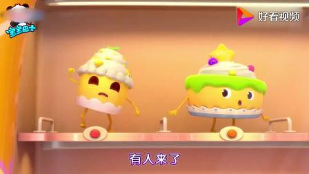 宝宝巴士:售货机里的蛋糕想玩滑梯,看见有人来,立马站好不动!