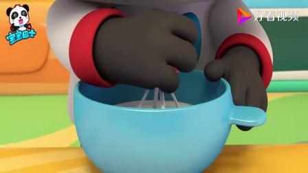 宝宝巴士:小朋友们自己动手,按照步骤做蛋糕,一定很美味!