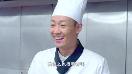 跟我回家:老板聘穷大叔做厨师,谁料他一道佛跳墙,每天客源爆满