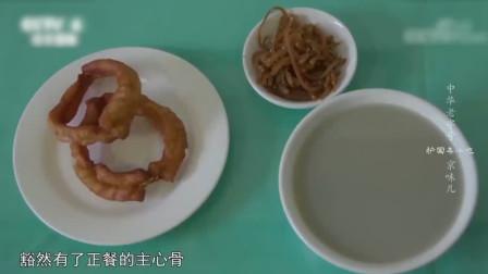喝口豆汁咬口焦圈,再配着一口咸菜丝,北京人的早餐简单又美味!