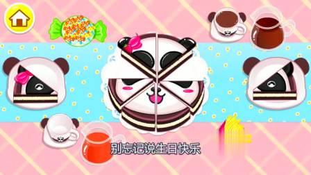 可以分蛋糕了,奇奇开心吗?宝宝巴士游戏(7)