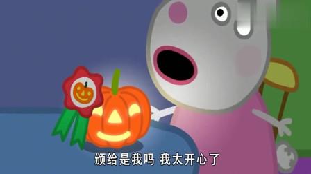 小猪佩奇:空中飘来了一个超大南瓜,小动物说是一个会飞的南瓜!