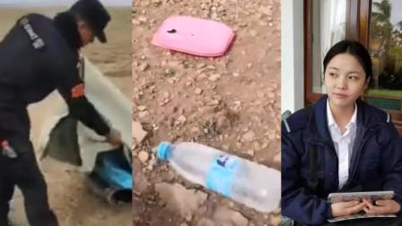 搜救画面曝光:青海失联女大学生遗骸已找到 随身水瓶等遗物无血迹