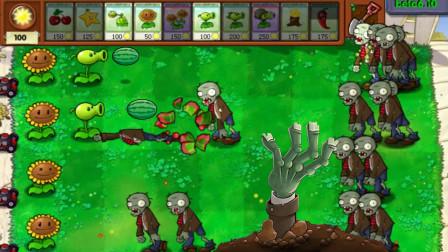 植物大战僵尸beta版 可以发射西瓜的豌豆射手