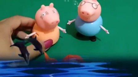 猪爸爸猪妈妈在海边呢,看见里面有东西,会是什么呢