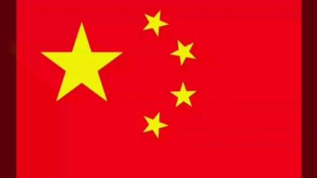 联合国宣布《中文成为全世界必修课》2020.8.2