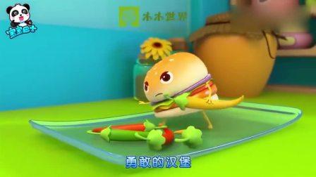 宝宝巴士:汉堡和披萨打起来了,用辣椒进攻,薯条也帮忙!