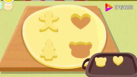宝宝巴士:面包已经做好啦,就等着放进烤箱啦