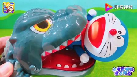 糟糕!哆啦A梦被霸王龙抓住了,面包超人皮卡丘赶来救援!