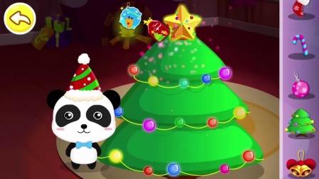 奇奇正在装扮圣诞树,他装扮得好看吗?宝宝巴士游戏