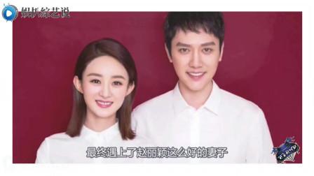 冯绍峰4任前女友:一个比一个漂亮,为何最终会选择赵丽颖?